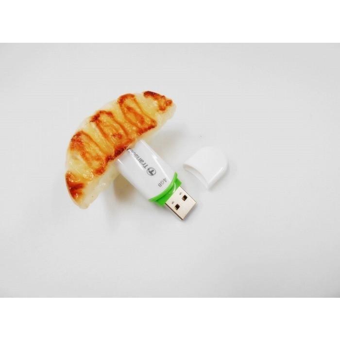 餃子 USBメモリ 8GB|fakefoodjapan