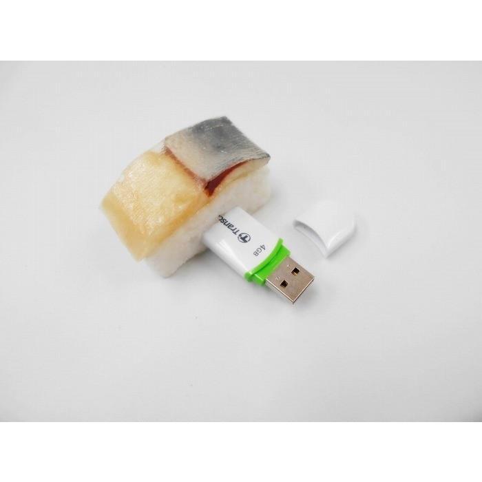 バッテラ USBメモリ 8GB|fakefoodjapan