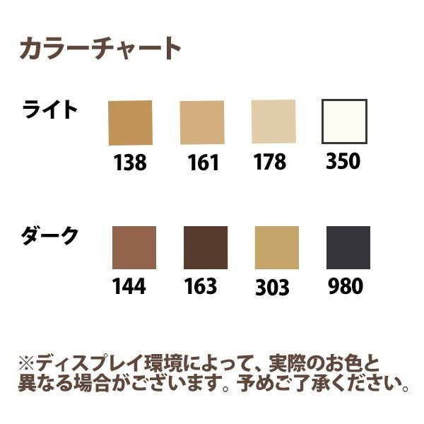 イージーリペアキット 補修用|fami-renovation|03