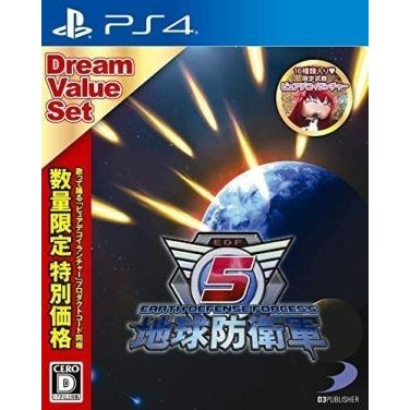 (PS4)地球防衛軍5ドリームバリューセット(新品)(特典付き)|famicom-plaza2