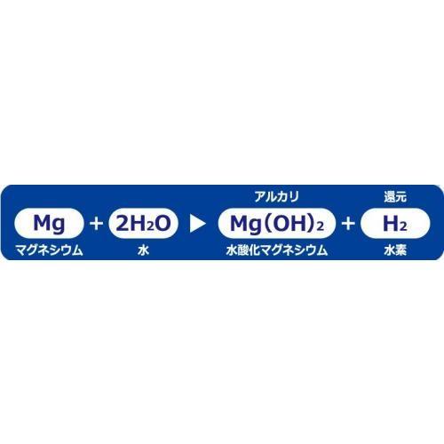 元気の水 マグスティックmini 水素水生成器(送料無料・ネコポス対応・代引不可)|family-tools|02