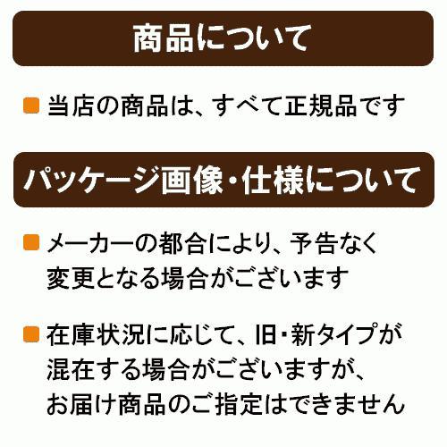 ワタオカ ねこじゃすり ピンク (99800011) familypet 14