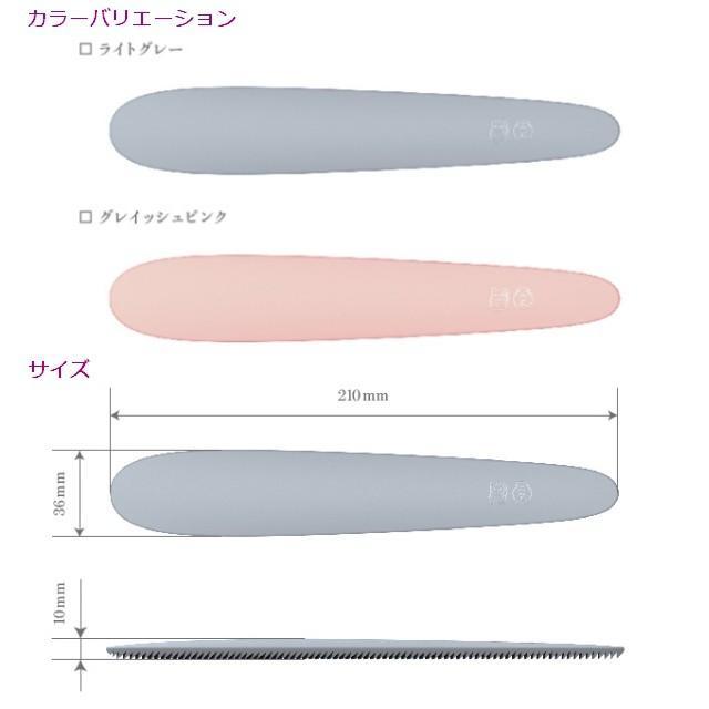 ワタオカ ねこじゃすり ピンク (99800011) familypet 05