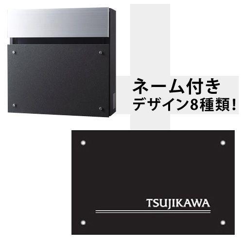 フェイサスCTC2003TB 鋳鉄ブラック(ネーム付タイプ) ※ サイン ネーム ...