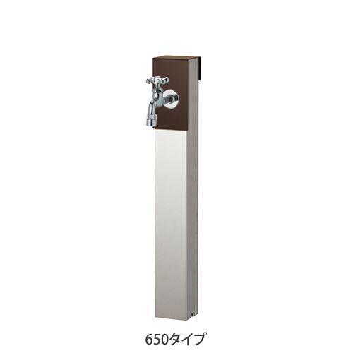 立水栓 リーナアロン650スタンド チョコブラウン (シングル蛇口セット) ※ ユニソン 立水栓 水栓 角柱 ※
