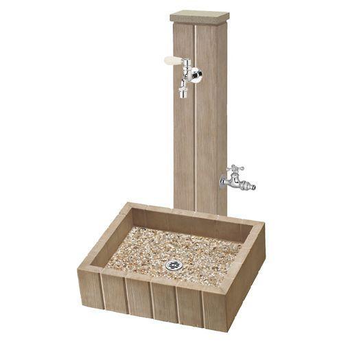 立水栓セット フレウス アーバンキャスト ライトブラウン(パン+蛇口2個) ※ ユニソン 木目調 水栓 パン 水受け 洗い場 ※