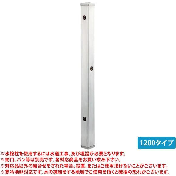 カクダイ ステンレス水栓柱70角 分水孔つき 624-113 ※ KAKUDAI 屋外 シンプル ステンレス 立水栓 ※