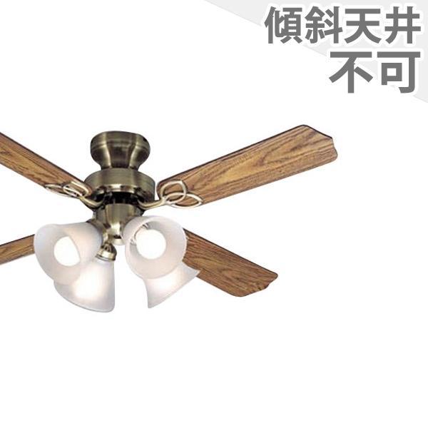 長期保証 軽量 4灯 明るさ8畳 調光 大風量 東京メタル工業 クラシック シーリングファン ライト MCE-016