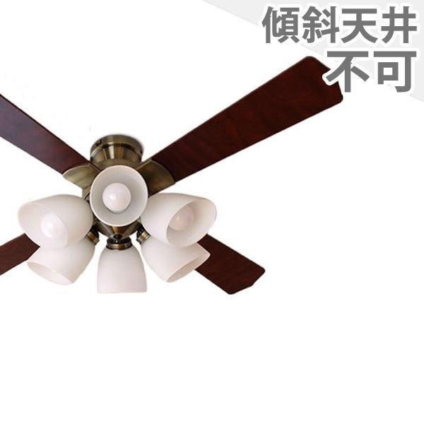 長期保証 6灯 明るさ8畳 東京メタル工業 クラシック シーリングファン ライト MFE-007