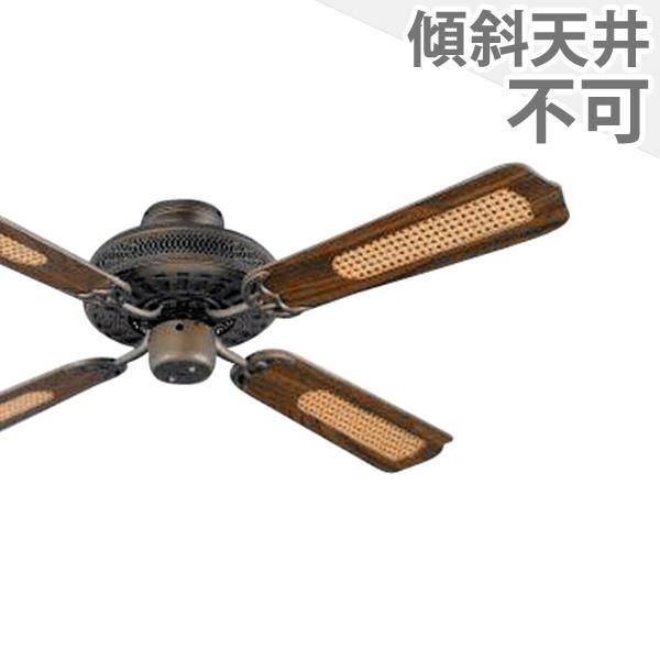 長期保証 薄型 大風量 オーデリック クラシック シーリングファン OEF-141
