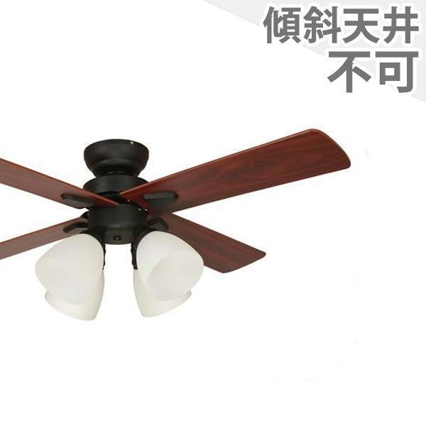 長期保証 4灯 明るさ8畳 阪和 シーリングファン ライト WBE-001