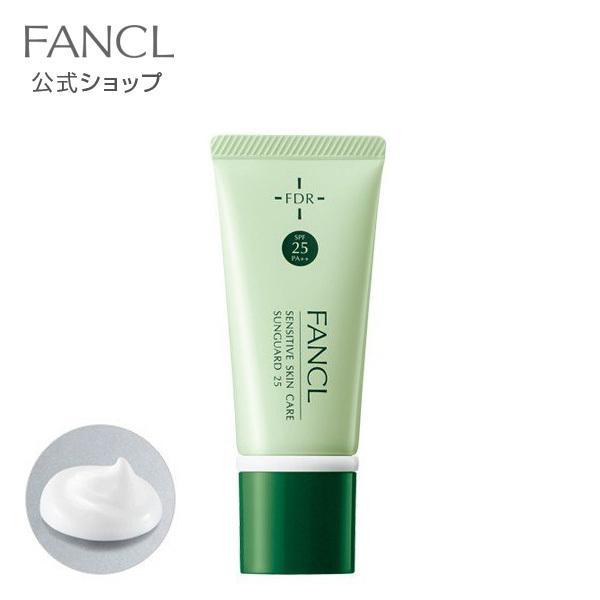 日焼け止めクリーム 乾燥敏感肌ケア 期間限定特価品 サンガード25 ご注文で当日配送 SPF25 PA++ 無添加 FANCL 敏感肌用化粧品 ファンケル 子供 公式