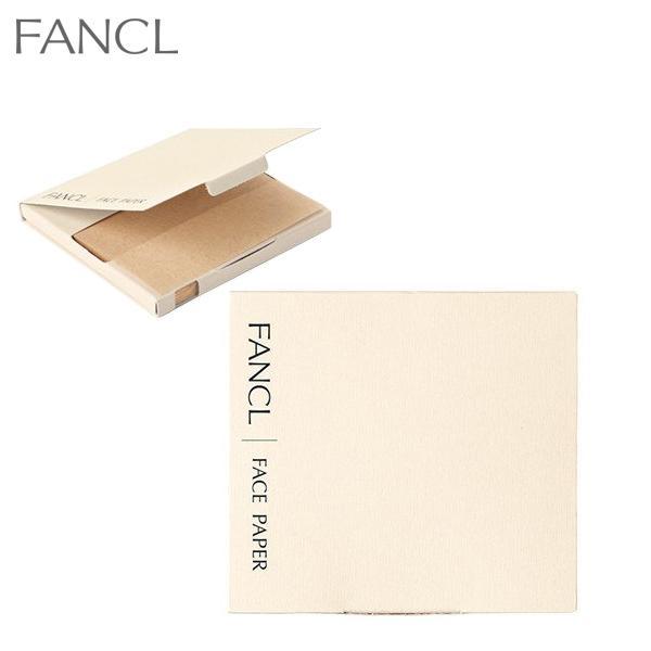 フェイスペーパー あぶらとり紙 スキンケア フェイスケア メイク道具 メイク用品 感謝価格 テカリ 化粧品 大人気 ファンケル 公式 美容 FANCL メイク 小物