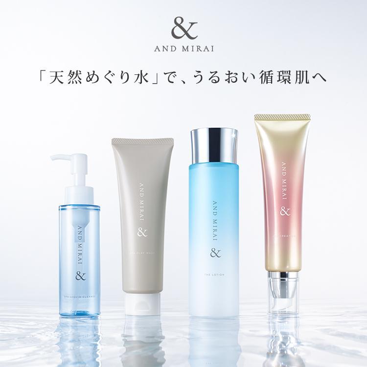 AND MIRAI アンドミライ 特別セット amp; ギフト 5☆大好評 福袋 基礎化粧品 おすすめ特集 セット 化粧品 プレゼント スキンケアセット