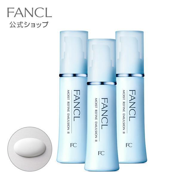超歓迎された モイストリファイン 乳液 II メーカー公式 しっとり 3本 ローション クリーム 保湿 公式 普通肌 無添加 スキンケア FANCL 乾燥肌 ファンケル