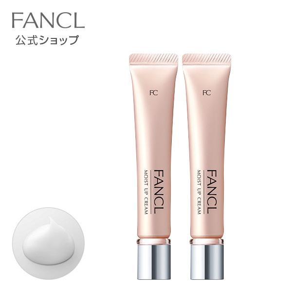 モイストアップクリーム 2本 高級品 化粧品 保湿クリーム 顔 スキンケアクリーム FANCL 高保湿クリーム 公式 フェイスクリーム セール特価 ファンケル 無添加