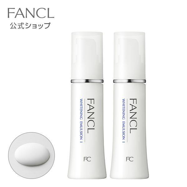 ホワイトニング 乳液 I さっぱり 2本 高品質 化粧品 基礎化粧品 無添加 スキンケア スーパーSALE セール期間限定 シミケア ビタミンc 医薬部外品 肌ケア ファンケル 保湿 FANCL 公式