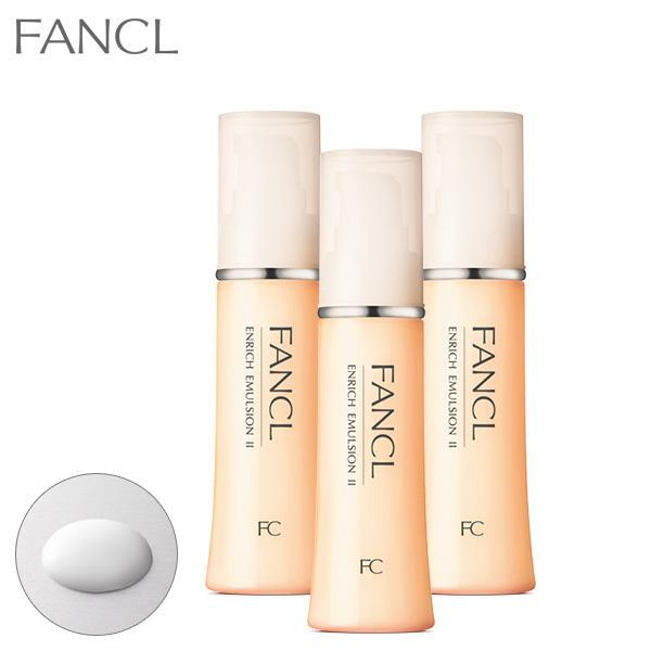 乳液 エンリッチ II しっとり 3本 クリーム 保湿 乾燥肌 期間限定特別価格 ファンケル 公式 エイジングケア 無添加 低価格 FANCL