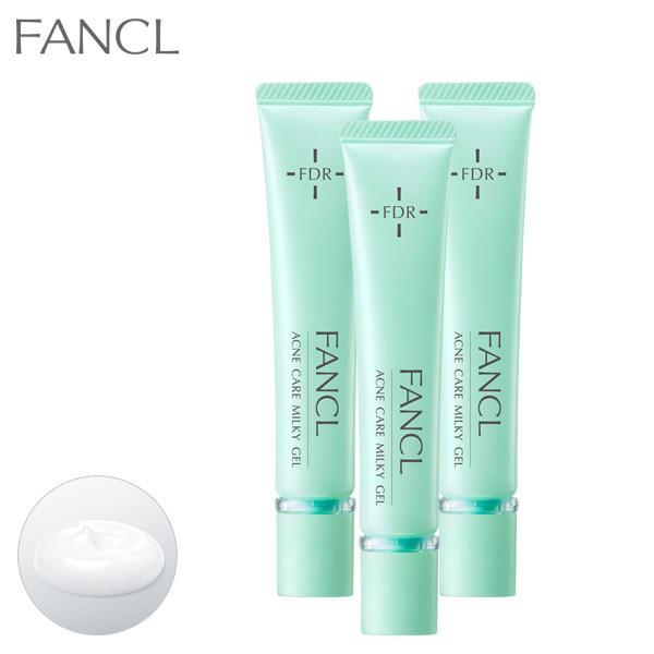 アクネケア ジェル乳液 医薬部外品 3本 ニキビ 化粧品 乳液 ニキビケア 敏感肌 おでこ マスク 無添加 スキンケア ファンケル FANCL 公式