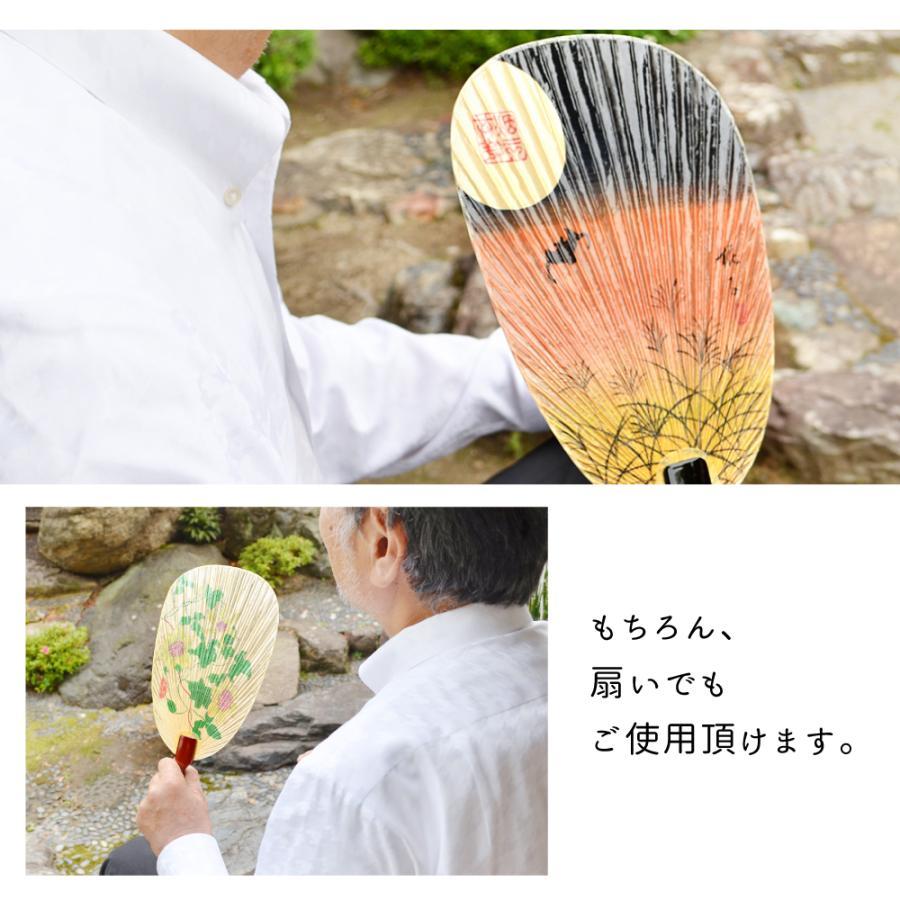 うちわ 水うちわ 涼錦/金魚 飾り台+飾り和紙帯付き 岐阜 美濃和紙 2021 プレゼント ギフト 贈り物 贈答品 土産  縁起物 水団扇 みずうちわ|fanfan-uchiwa|12