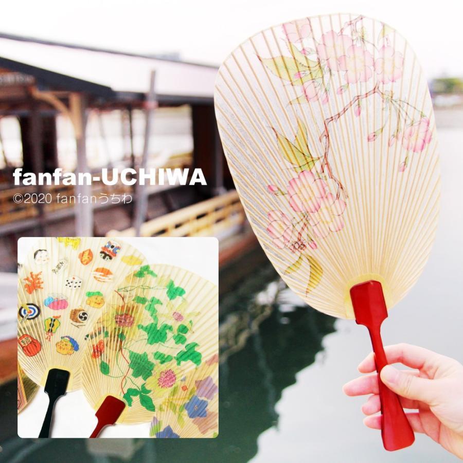 うちわ 水うちわ 涼錦/金魚 飾り台+飾り和紙帯付き 岐阜 美濃和紙 2021 プレゼント ギフト 贈り物 贈答品 土産  縁起物 水団扇 みずうちわ|fanfan-uchiwa|13