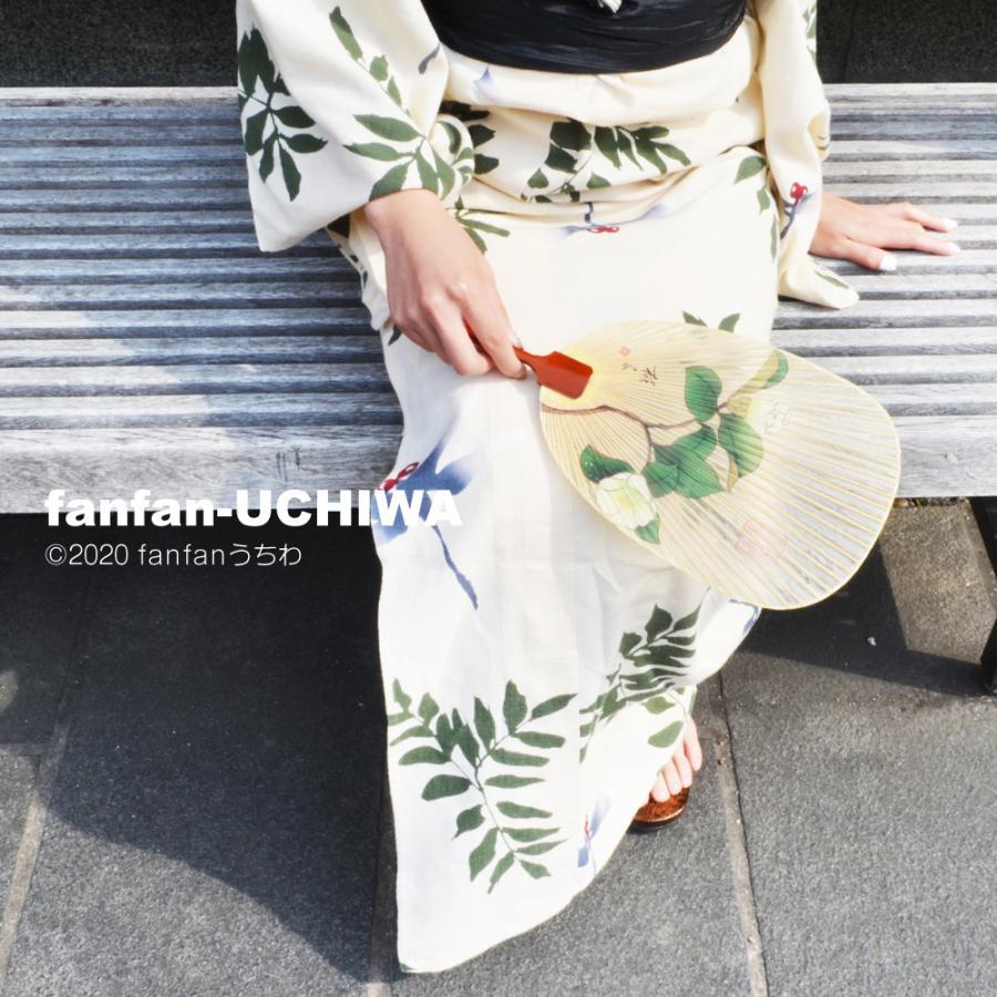 うちわ 水うちわ 涼錦/金魚 飾り台+飾り和紙帯付き 岐阜 美濃和紙 2021 プレゼント ギフト 贈り物 贈答品 土産  縁起物 水団扇 みずうちわ|fanfan-uchiwa|06