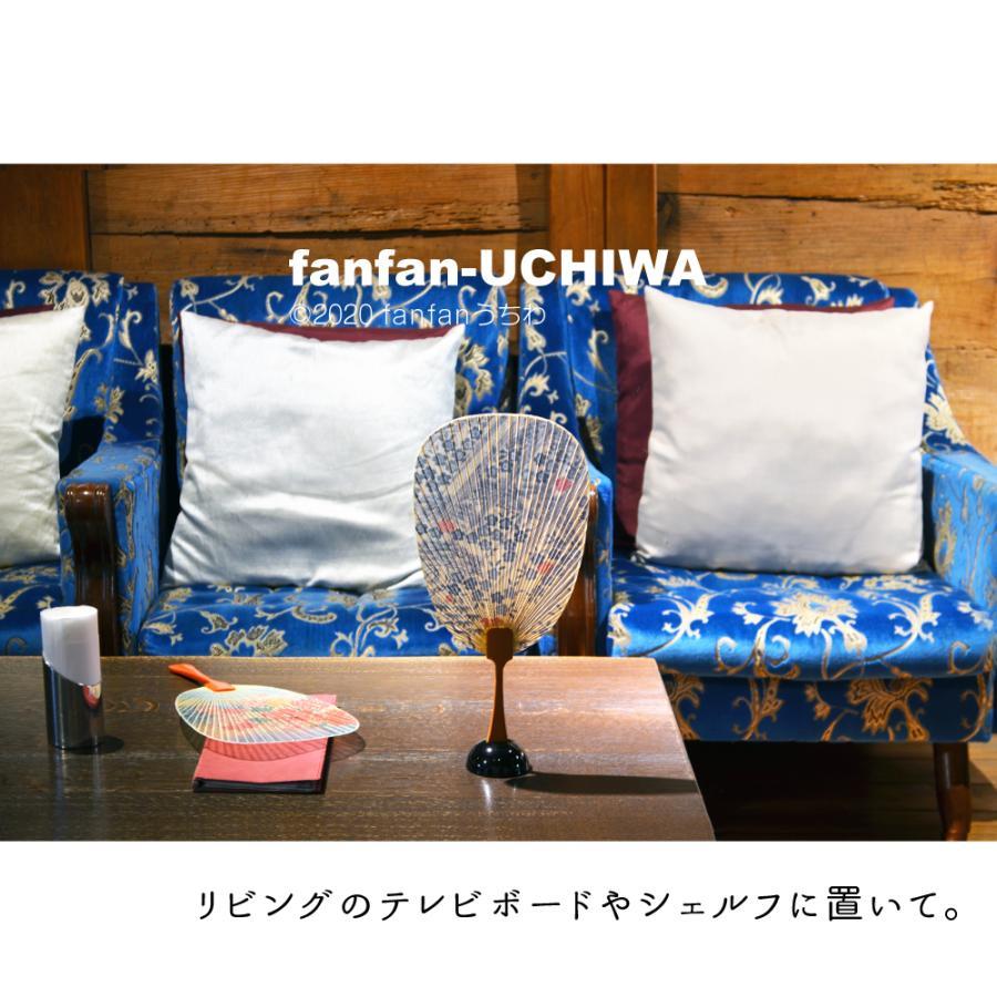 うちわ 水うちわ 涼錦/金魚 飾り台+飾り和紙帯付き 岐阜 美濃和紙 2021 プレゼント ギフト 贈り物 贈答品 土産  縁起物 水団扇 みずうちわ|fanfan-uchiwa|10