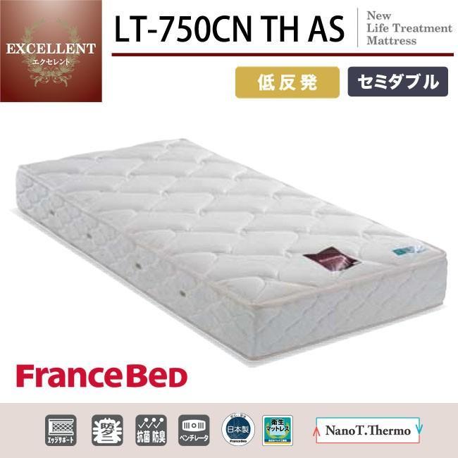 フランスベッド LT-750CN TH AS 低反発 セミダブル|フランスベット セミダブル マットレス ベッドマットレス ベッド用マットレス