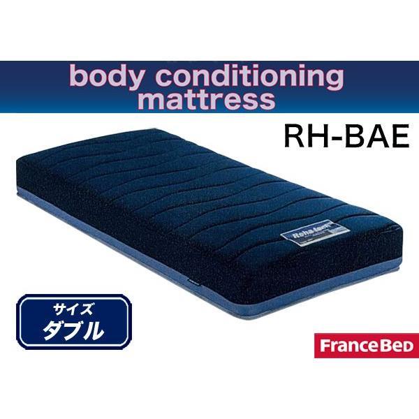 フランスベッド RH-BAE ダブル マットレス ブレスエアーエクストラ ダブルサイズ スプリングマットレス 高反発マットレス 両面仕様