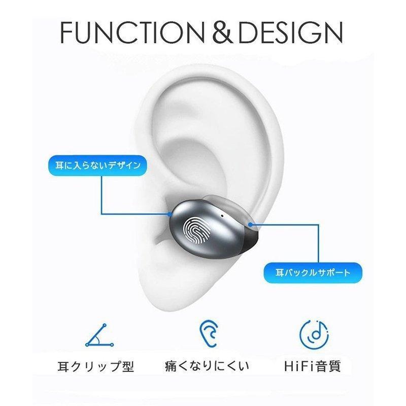 ワイヤレスイヤホン bluetooth5.0 骨伝導 片耳 無痛装着 高音質 ブルートゥースイヤホン スマホ ブルートゥース スポーツ イヤホンケース iphone12対応 おすすめ|fantashop|02