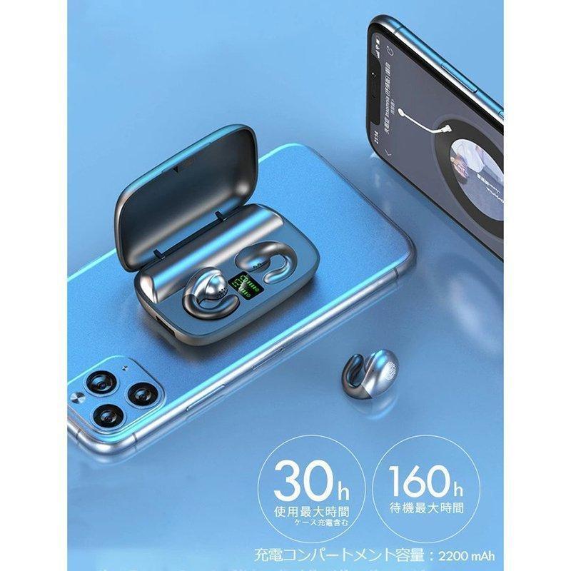 ワイヤレスイヤホン bluetooth5.0 骨伝導 片耳 無痛装着 高音質 ブルートゥースイヤホン スマホ ブルートゥース スポーツ イヤホンケース iphone12対応 おすすめ|fantashop|12