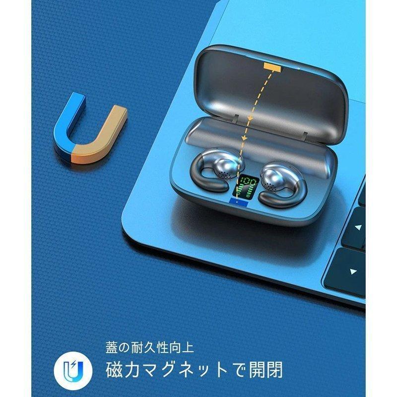 ワイヤレスイヤホン bluetooth5.0 骨伝導 片耳 無痛装着 高音質 ブルートゥースイヤホン スマホ ブルートゥース スポーツ イヤホンケース iphone12対応 おすすめ|fantashop|14