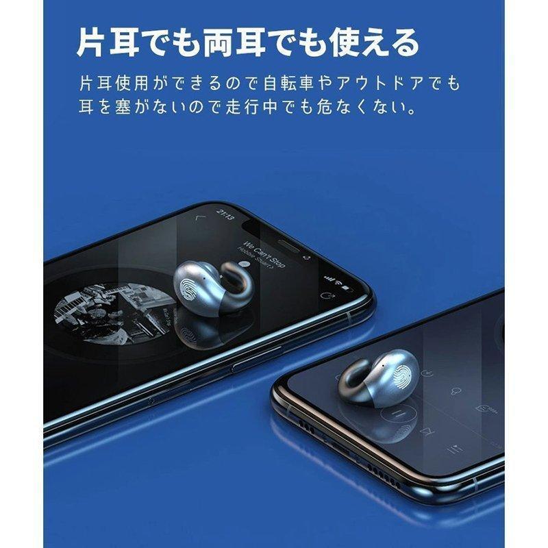 ワイヤレスイヤホン bluetooth5.0 骨伝導 片耳 無痛装着 高音質 ブルートゥースイヤホン スマホ ブルートゥース スポーツ イヤホンケース iphone12対応 おすすめ|fantashop|15