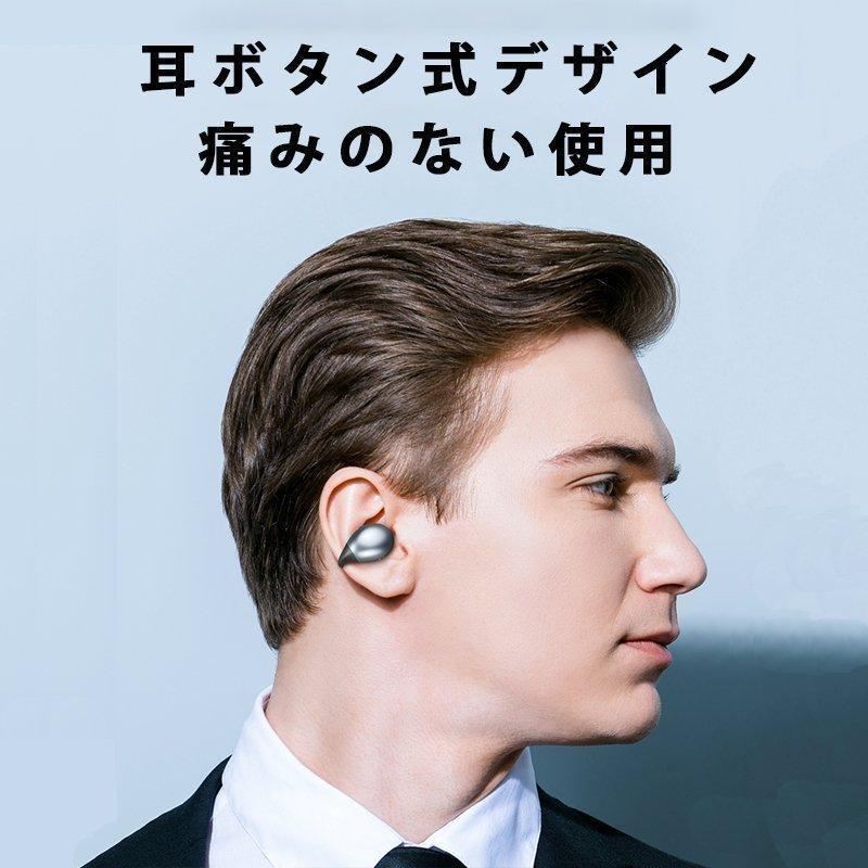 ワイヤレスイヤホン bluetooth5.0 骨伝導 片耳 無痛装着 高音質 ブルートゥースイヤホン スマホ ブルートゥース スポーツ イヤホンケース iphone12対応 おすすめ|fantashop|03