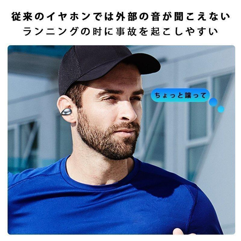 ワイヤレスイヤホン bluetooth5.0 骨伝導 片耳 無痛装着 高音質 ブルートゥースイヤホン スマホ ブルートゥース スポーツ イヤホンケース iphone12対応 おすすめ|fantashop|04
