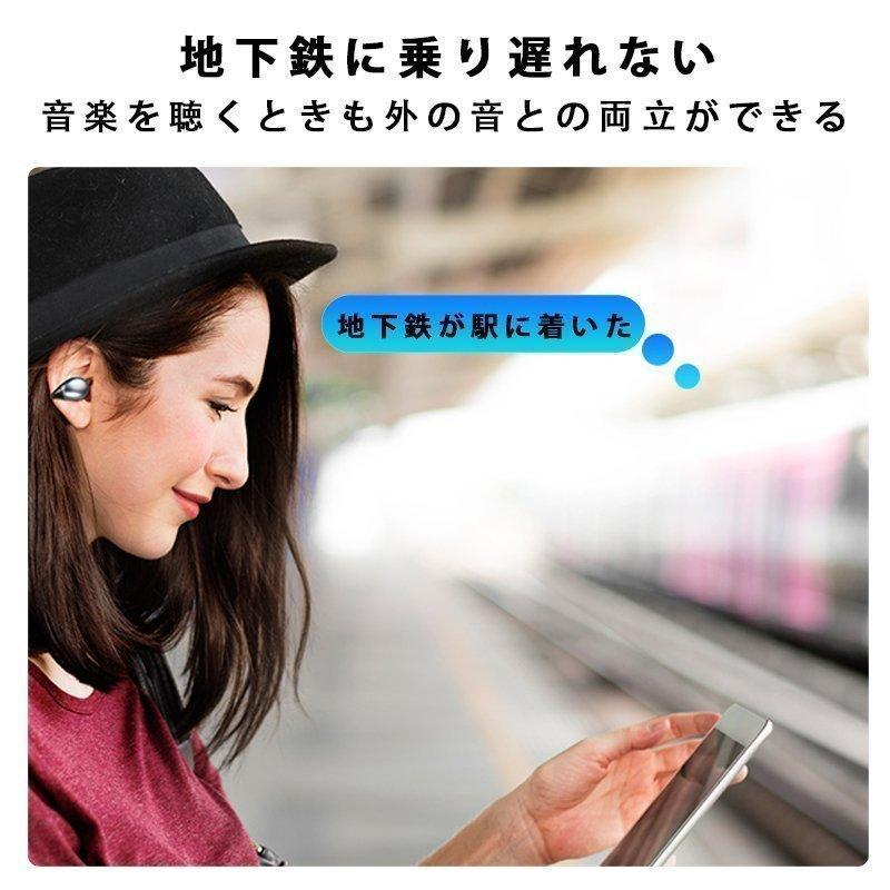 ワイヤレスイヤホン bluetooth5.0 骨伝導 片耳 無痛装着 高音質 ブルートゥースイヤホン スマホ ブルートゥース スポーツ イヤホンケース iphone12対応 おすすめ|fantashop|05
