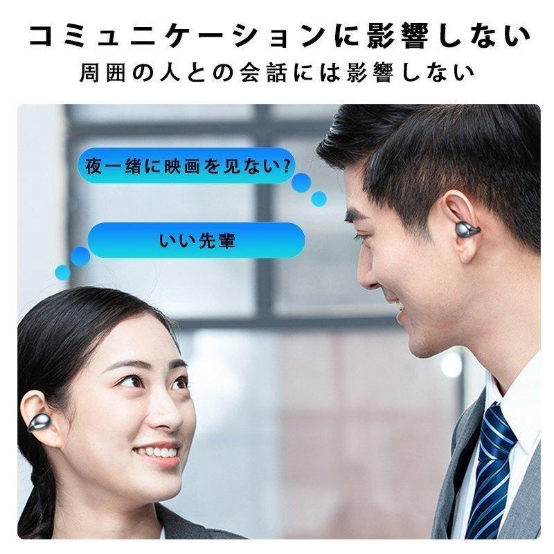 ワイヤレスイヤホン bluetooth5.0 骨伝導 片耳 無痛装着 高音質 ブルートゥースイヤホン スマホ ブルートゥース スポーツ イヤホンケース iphone12対応 おすすめ|fantashop|06