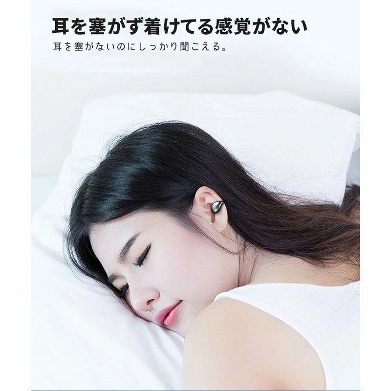 ワイヤレスイヤホン bluetooth5.0 骨伝導 片耳 無痛装着 高音質 ブルートゥースイヤホン スマホ ブルートゥース スポーツ イヤホンケース iphone12対応 おすすめ|fantashop|07