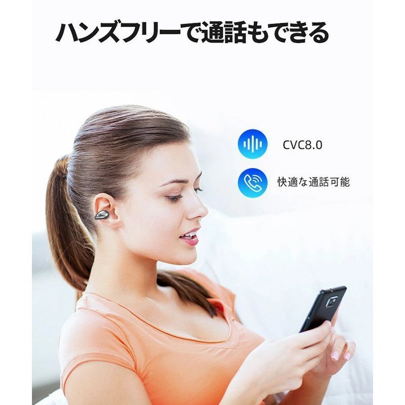 ワイヤレスイヤホン bluetooth5.0 骨伝導 片耳 無痛装着 高音質 ブルートゥースイヤホン スマホ ブルートゥース スポーツ イヤホンケース iphone12対応 おすすめ|fantashop|08