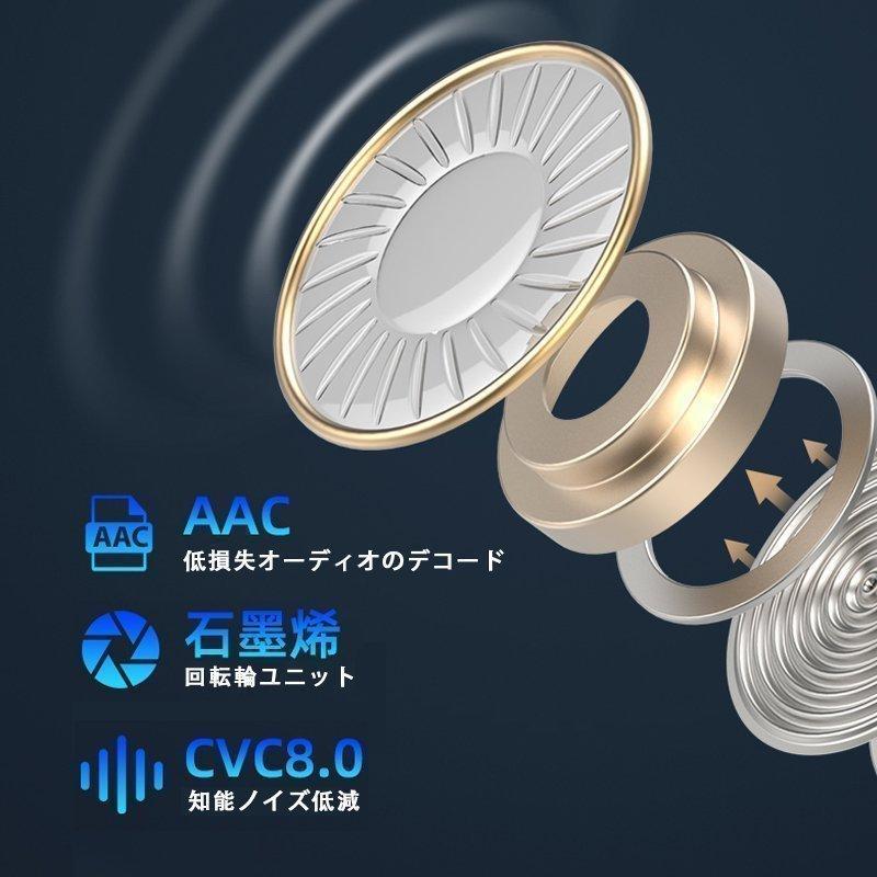 ワイヤレスイヤホン bluetooth5.0 骨伝導 片耳 無痛装着 高音質 ブルートゥースイヤホン スマホ ブルートゥース スポーツ イヤホンケース iphone12対応 おすすめ|fantashop|10