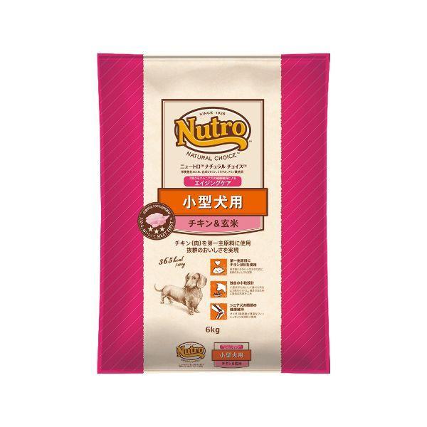 ニュートロナチュラルチョイス 小型犬用エイジングケア犬用チキン&玄米 6kg 犬用品 ドッグフード シニア|fantasia777