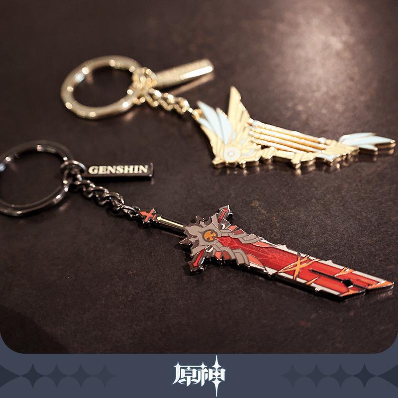 【原神】公式グッズ 神鋳賦形シリーズ武器金属キーホルダー Genshin fantasyvillage 02