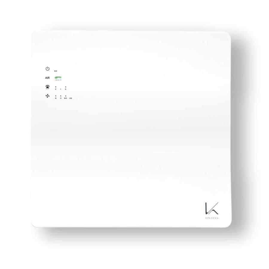 フィルター交換不要 光触媒 除菌·脱臭空気清浄機「ターンド·ケイ」壁掛タイプ KL-W01 吸着フィルターなしでも脱臭·除菌力がちがう光触媒技術