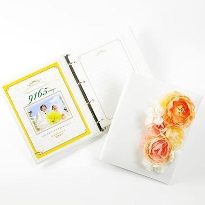 両親贈呈品 ブライズセット リボン/花嫁からの手紙・感謝状・フォトアルバム・結婚式 farbe 04