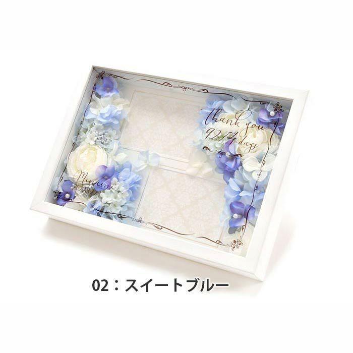 結婚式 贈呈品 / フォトフレームフラワー子育て感謝状 / 両親へのプレゼント|farbe|06