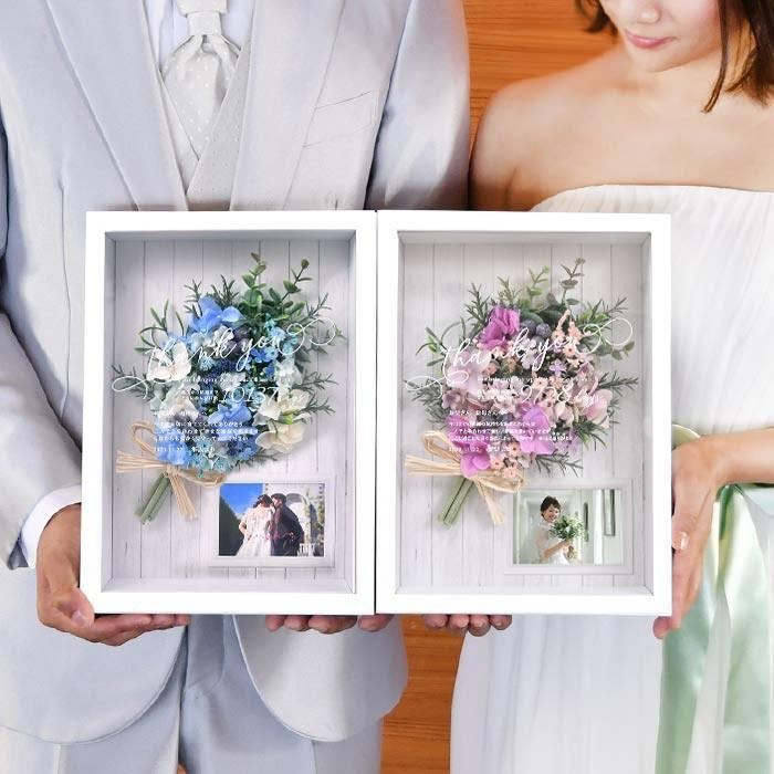 結婚式 両親 プレゼント / 子育て感謝状 「ピュアブーケ」 / 贈呈 ギフト|farbe|02