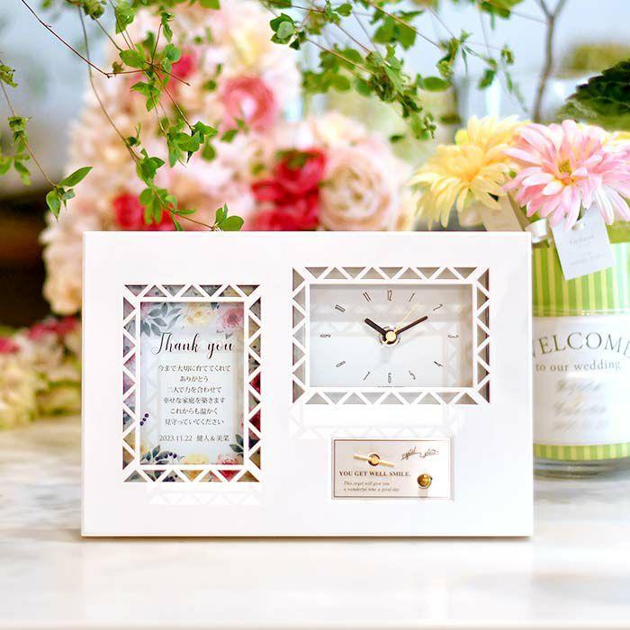 結婚式 両親贈呈品 / 即日出荷 オルゴール メッセージカード付時計 「ナチュラルフラワー」[リボンゴム付]/ ギフト 記念品 メッセージ フォトフレーム farbe