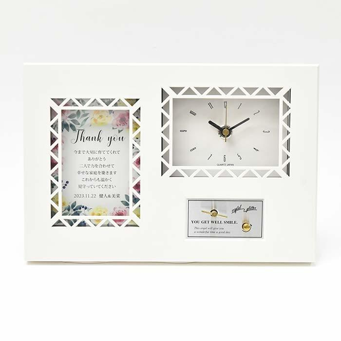 結婚式 両親贈呈品 / 即日出荷 オルゴール メッセージカード付時計 「ナチュラルフラワー」[リボンゴム付]/ ギフト 記念品 メッセージ フォトフレーム farbe 02