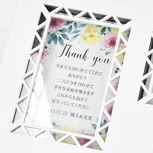 結婚式 両親贈呈品 / 即日出荷 オルゴール メッセージカード付時計 「ナチュラルフラワー」[リボンゴム付]/ ギフト 記念品 メッセージ フォトフレーム farbe 04