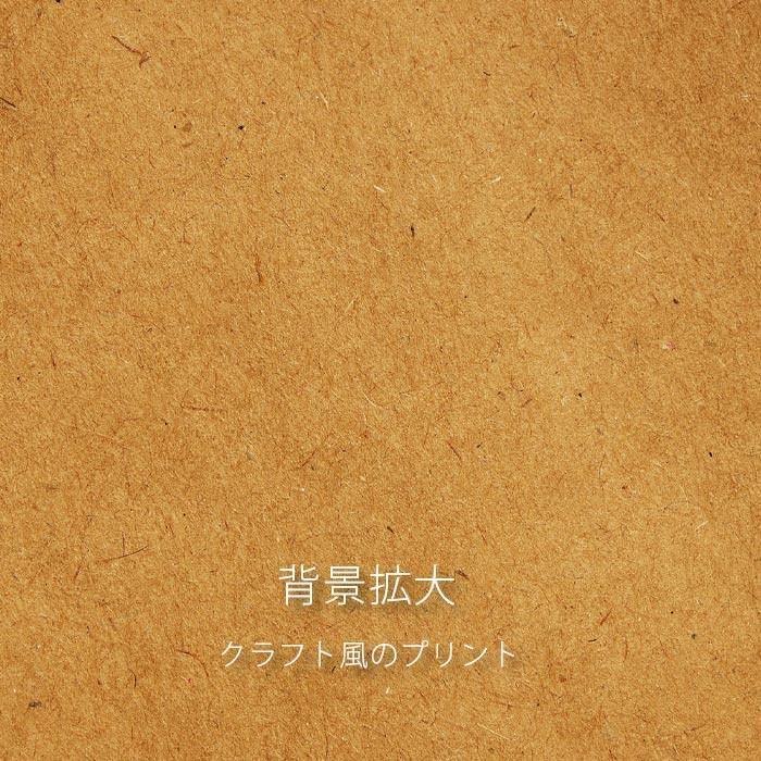結婚式 席札 / ペーパーランチョンマット席札 デザインB メニュー付 クラフト風|farbe|05